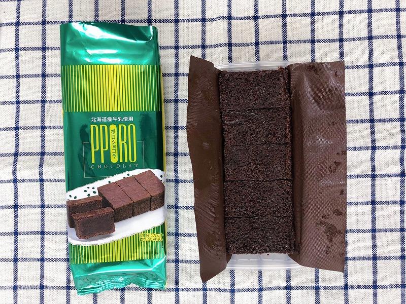 カルディのポロショコラのパッケージの中身を撮影した写真