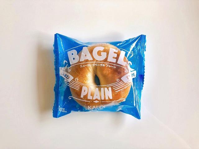 bagle1