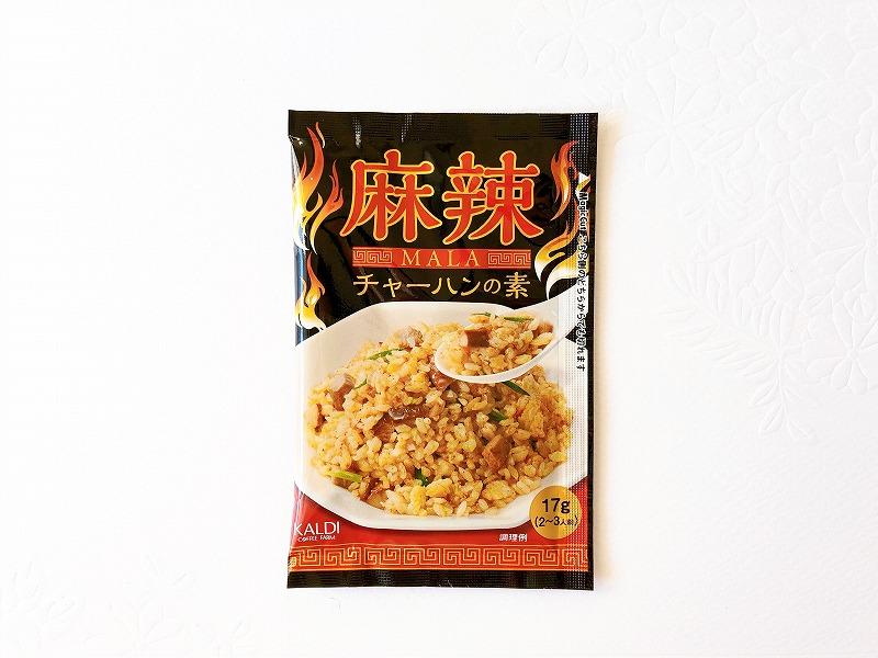 chinese02