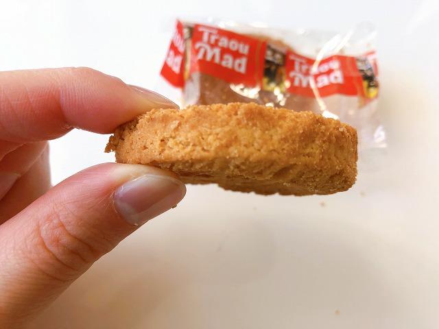kaldi-butter02