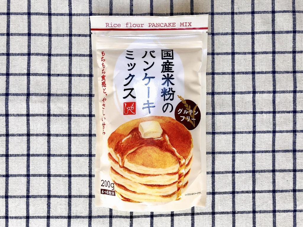 国産米粉のパンケーキミックスのパッケージを撮影した写真