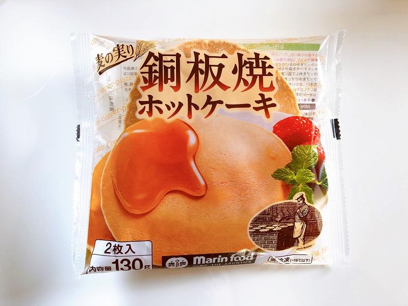 銅板焼ホットケーキのパッケージを撮影した写真
