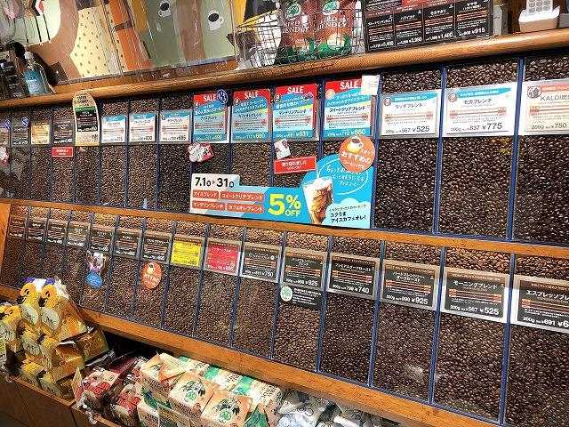 実際にカルディの店舗で販売されている商品を撮影した写真