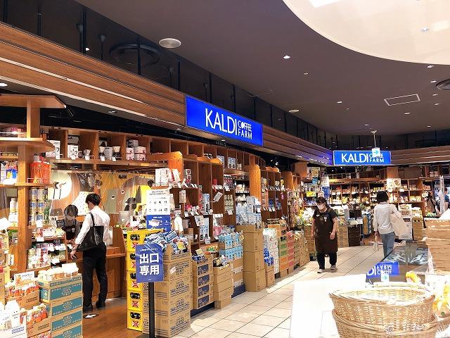 私がよく通っているカルディの店舗の様子を撮影した写真