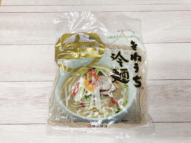 きねうち冷麺のパッケージ写真