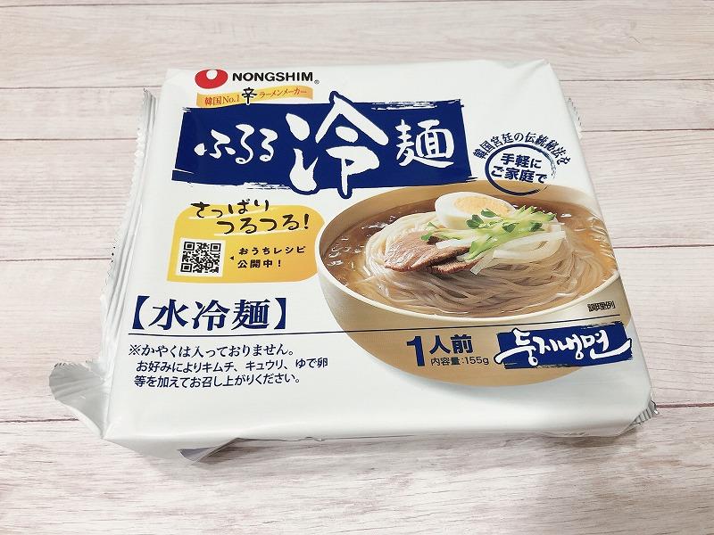 カルディ農心ふるる冷麺のパッケージ写真