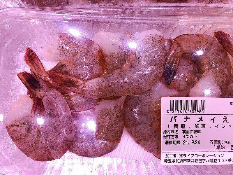カルディ鶏白湯鍋つゆおすすめアレンジ⑥魚介